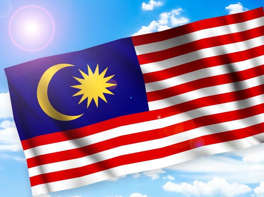 マレーシア株のおすすめ銘柄一覧!利回りが高い高配当株を狙え