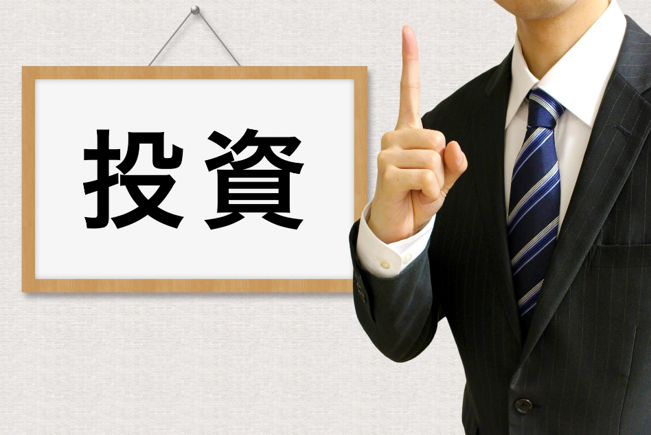 ネオモバで買うべきおすすめの株 – 厳選4銘柄