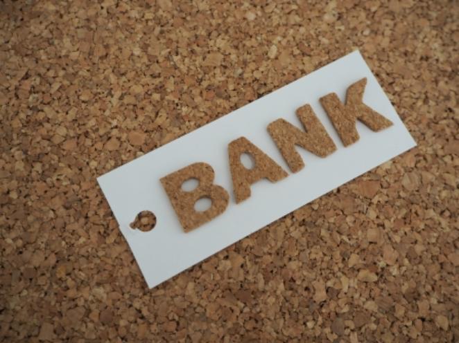 「地方銀行統合・再編」関連のおすすめ注目銘柄7選!【菅政権で再編加速】